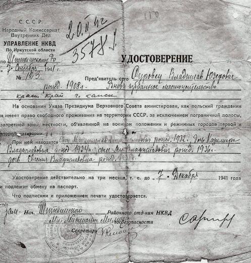 NKVD travel  certificate