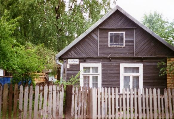 Spacerowa house  1980s
