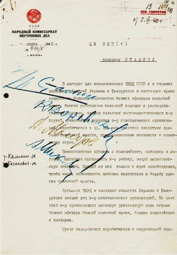 Front page of Beria's  memorandum to Stalin