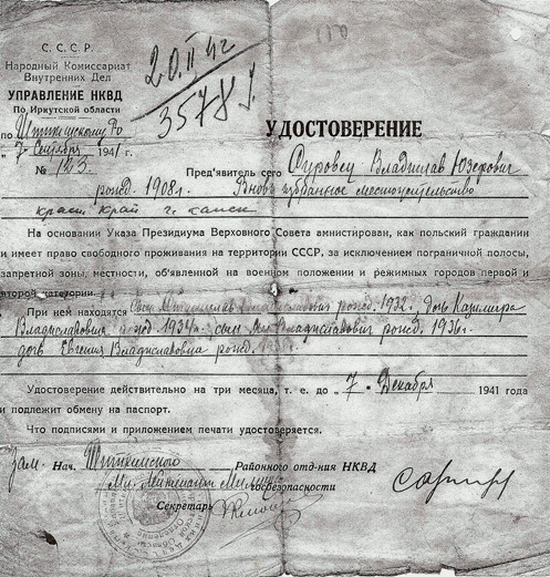 NKVD travel  certificate