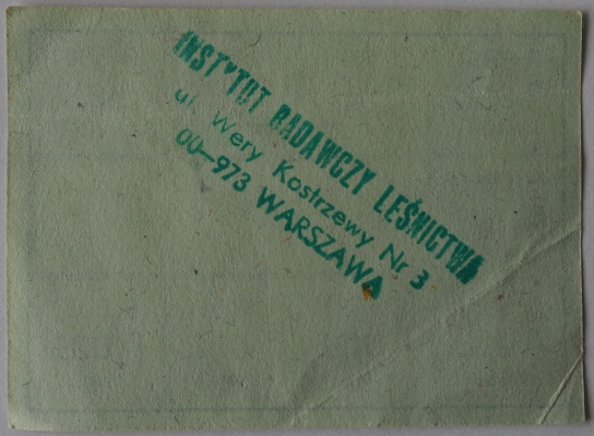 1988-9 Polish food  coupon, back