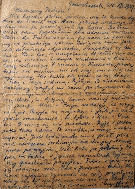 The back of the  postcard written in Polish.