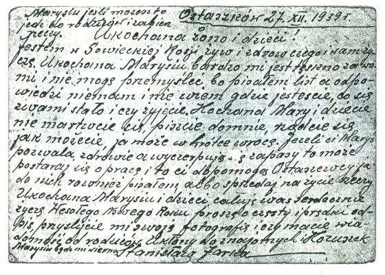 Back of the postcard  written in Polish.