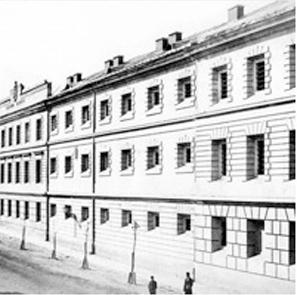 Brygidki prison